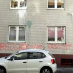 Farbe gegen Wohnhaus von Hartmut Beucker (AfD)