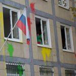 Farbe gegen russisches Konsulat